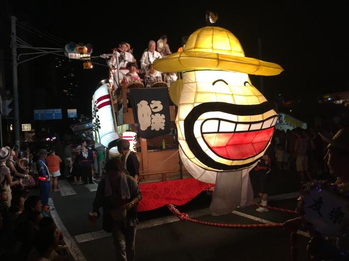 atamifestival
