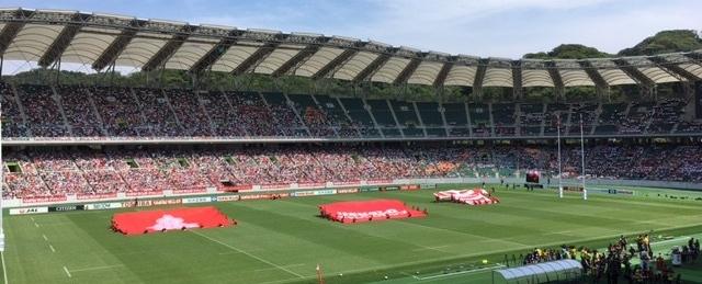 Ecopa Stadium, Fukuroi