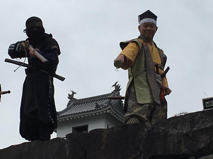 Ninja ambush at Kakegawa Entrance
