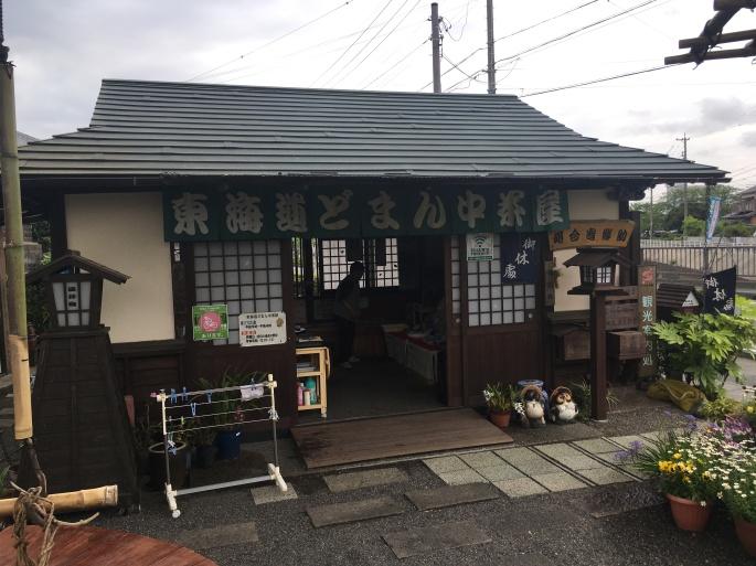 Tokaido tea house, Fukuroi