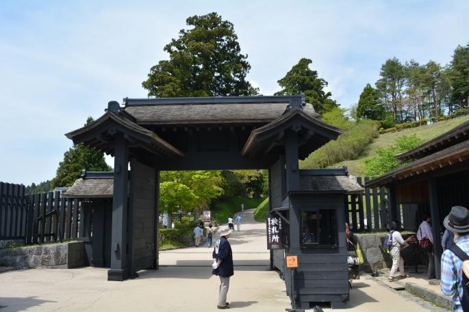 Edo Gate, Hakone Checkpoint